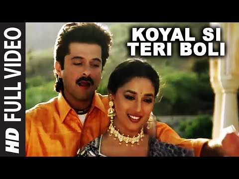 Koyal Si Teri Boli Full Song | Beta | Anil Kapoor, Madhuri Dixit
